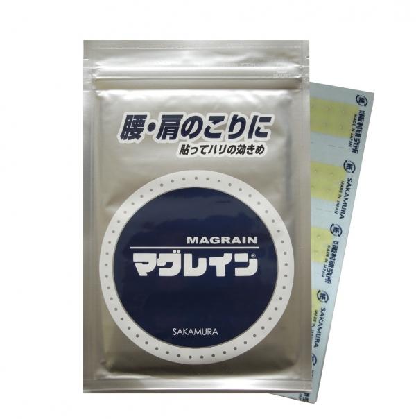 Magrain Kugelpflaster, Ionen-Druckkugeln, versilbert (300 Stück) Pflaster Tan, für die Punktstimulation A000019